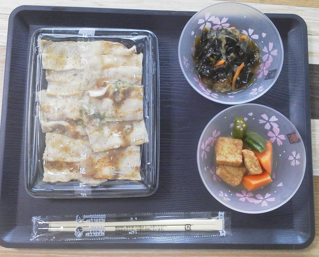 副菜と弁当の大きさ比較